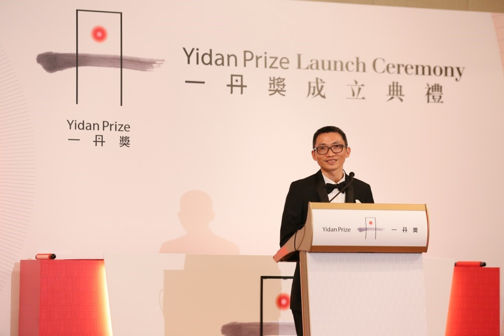 Charles Chen Yidan at the podium during the awarding of the  Yidan Prize