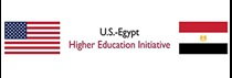 U.S.-Egypt Higher Education Initiative logo