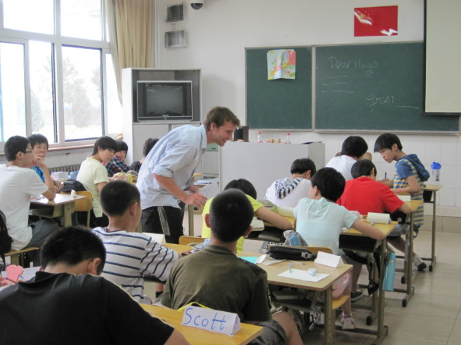 Photo: China Educational Association of International Exchange Participants