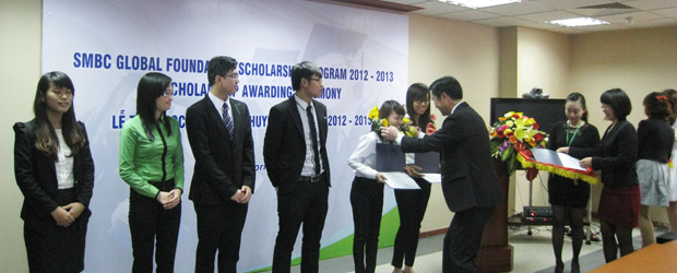 SMBC Award Ceremony