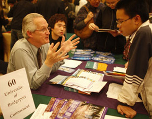 U.S. Higher Education Fair